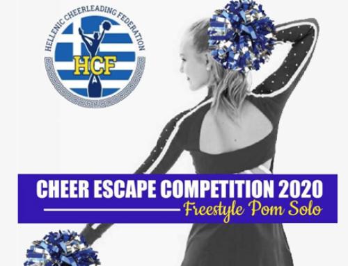 ΣΥΓΧΑΡΗΤΗΡΙΑ – Cheer Escape Competition 2020
